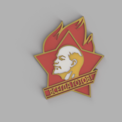 Download free 3D printing designs Communism Logo, quaddalone