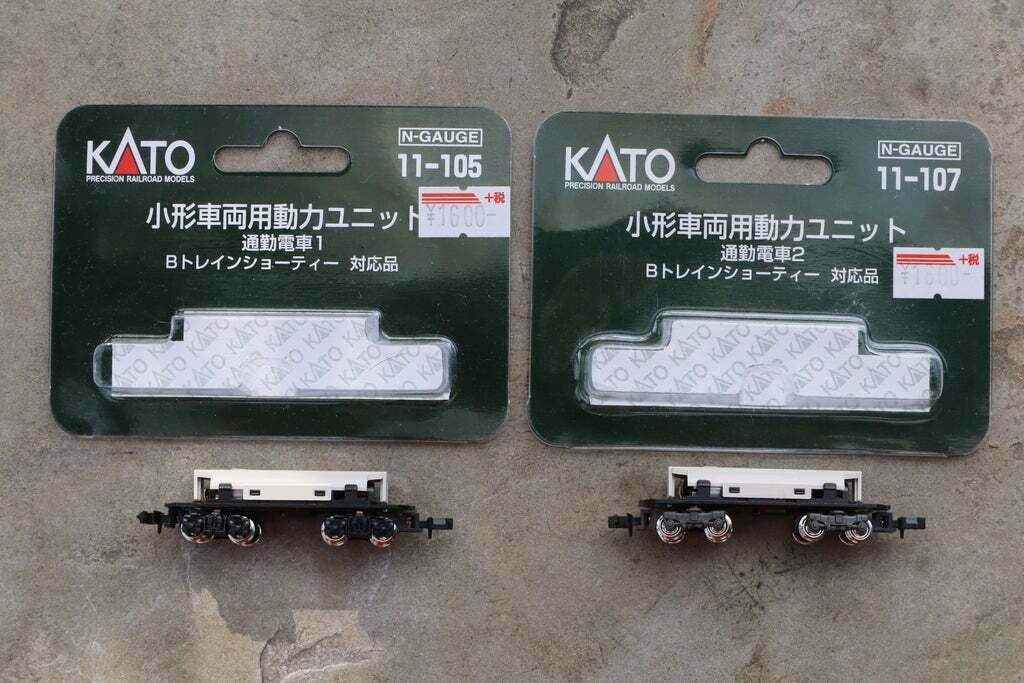 IMG_7990.JPG Télécharger fichier STL gratuit H0e Locomotive LSM 03 / Kato 11-105 11-106 11-107 N>H0e • Design imprimable en 3D, makobe