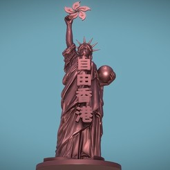 Download 3D printing files Statue of Liberty - Hong Kong freedom, MWopus