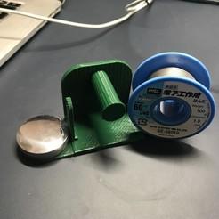 Descargar diseños 3D gratis Soporte de alambre de soldadura, twinsenfan