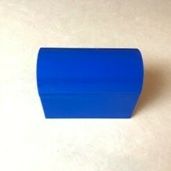 IMG_3116.jpg Download free STL file Chest Storage Box • Design to 3D print, JWizard