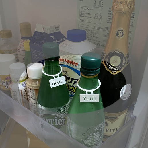 tagged_bottles_in_fridge.jpg Download free STL file Bottle name tag • 3D print object, Usachu
