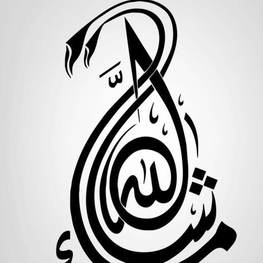 Télécharger fichier STL gratuit Calligraphie arabe • Modèle pour impression 3D, samlyn696