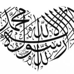heart.jpg Download free OBJ file Arabesque with Heart 2 • 3D printer template, samlyn696