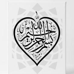 c0033_big.jpg Télécharger fichier STL gratuit Arabesque avec cœur • Plan imprimable en 3D, samlyn696