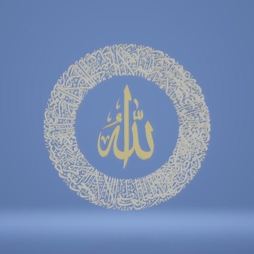 kursi.jpg Télécharger fichier STL gratuit Arabesque High & LowPoly • Design pour imprimante 3D, samlyn696