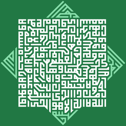 Download free STL file Beautiful Arabic Calligraphy, samlyn696