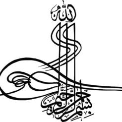 429789_qfjtvuie.jpg Download free STL file Arabesque  • 3D printable template, samlyn696