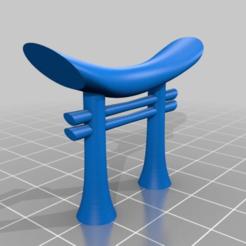 Télécharger fichier impression 3D gratuit porte shinto, syzguru11
