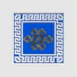 Télécharger fichier STL gratuit Tuile à nœuds infinis • Plan pour impression 3D, syzguru11