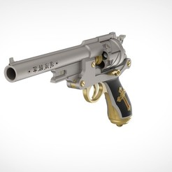 011.jpg Download 3MF file Revolver from the movie Van Helsing 2004  • 3D printable model, vetrock