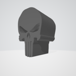 Untitled.png Download free OBJ file Punisher Skull Mag Release • 3D printing design, sewallman