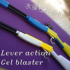111.jpg Download STL file Lever action gel blaster 水弹杠杆步枪 type3.1 • 3D printing design, melonshu