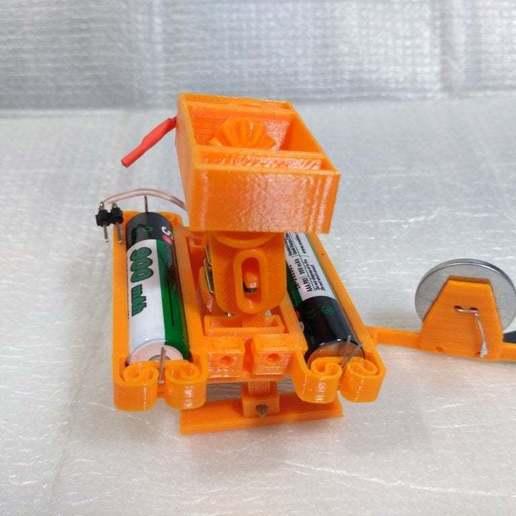 pic-20170524180625.jpg Télécharger fichier STL gratuit Châssis du robot Walker • Design à imprimer en 3D, SiberK