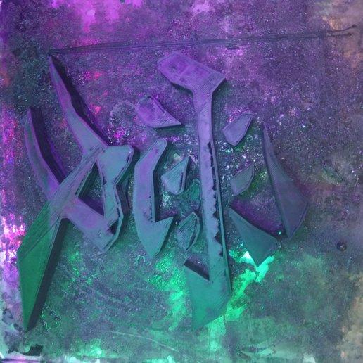 IMG_20200531_181710.jpg Télécharger fichier STL gratuit Kanji 愛 (ai) - Love Japan Symbol • Modèle pour impression 3D, Heldmann