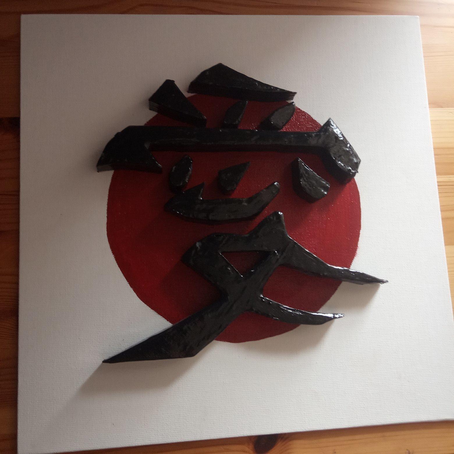 1591606970688-867.jpg Télécharger fichier STL gratuit Kanji 愛 (ai) - Love Japan Symbol • Modèle pour impression 3D, Heldmann