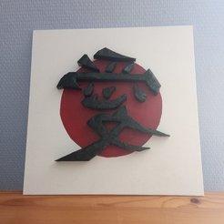 1591606971376-233.jpg Télécharger fichier STL gratuit Kanji 愛 (ai) - Love Japan Symbol • Modèle pour impression 3D, Heldmann