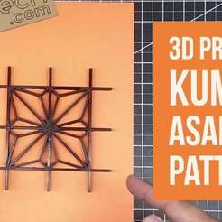 AsaNoHa01.jpg Download free STL file Kumiko Design -  Asanoha! • 3D printer template, DIY3DTech