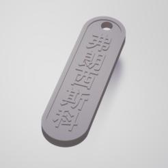 paint 3d.PNG Télécharger fichier STL Plaque d'identité personnalisée • Objet à imprimer en 3D, francymosca03
