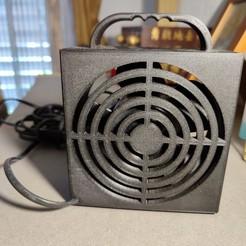 1.jpg Télécharger fichier STL caisson pour ventilateur • Plan pour imprimante 3D, fede-016