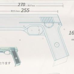 silver horn trident 設計階段-001.jpg Download STL file SilverHorn Trident 司波達也 CAD • 3D printer template, iamcuralase