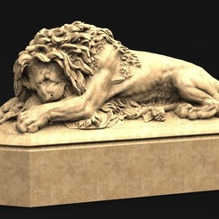 Download free OBJ file Lion Sculpture 3D Model • 3D printer model, DavidG7
