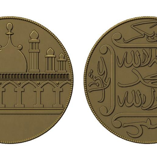 Download 3D printer designs Old Islamic Coin 3D print model, RachidSW