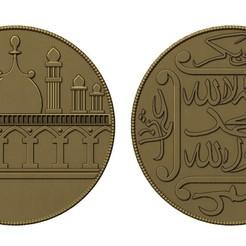 COIN-v00-00.JPG Télécharger fichier 3MF Ancien modèle d'impression 3D de la pièce de monnaie islamique • Modèle pour imprimante 3D, RachidSW
