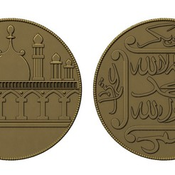 COIN-v00-00.JPG Download 3MF file Old Islamic Coin 3D print model • 3D printer template, RachidSW