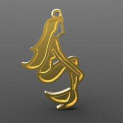 Mermaid pendant .1.jpg Download STL file Mermaid pendant • 3D printer model, carle-leo