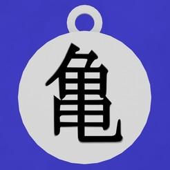 simbolo goku.jpg Télécharger fichier STL GOKU SYMBOL DRAGON BALL KEYCHAIN • Objet imprimable en 3D, diklonius
