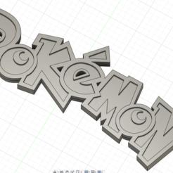 pokemon logo.PNG Télécharger fichier STL Logo Pokémon • Modèle pour imprimante 3D, Jack31
