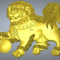 Download 3D print files 3d relief lion, 3drelieffiles