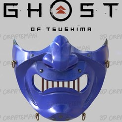 Screen Shot 2020-08-05 at 10.35.17 pm.jpg Download OBJ file Ghost of Tsushima - Fan Art Cosplay Seiryuu's Mask 3D Print • 3D printer object, 3DCraftsman
