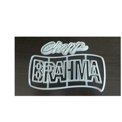 Logo BRAHMA.jpg Télécharger fichier STL Logo BRAHMA pour la bière pression (gâteaux) • Modèle à imprimer en 3D, vertice3d