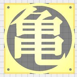 Captura.JPG Download free STL file Fan grid 120mm - DB goku symbol • 3D print object, msilva4