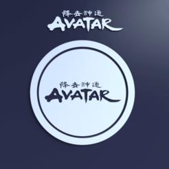 Télécharger fichier STL gratuit Avatar : Le dernier maître de l'air - Dessous de verre • Design pour imprimante 3D, gusmaia