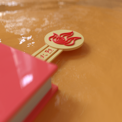 Water Tribe Keychain0001.png Download STL file ATLA Fire Nation Bookmark • 3D print object, gusmaia