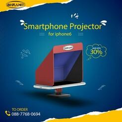 SHOWCASE.jpg Download STL file Smartphone projector for Iphone 6 • 3D printer model, aaryakumargupta