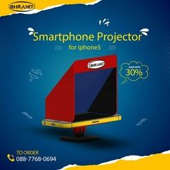 SHOWCASE.jpg Download STL file Smartphone projector for Iphone 5 • 3D print model, aaryakumargupta