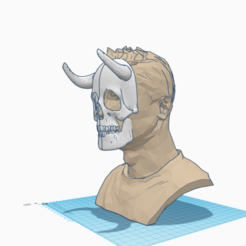 Halloween  Skull (Minotaur) (1).png Download STL file Halloween Skull Mask (5 in 1 Package) • 3D print model, pandoranium3d