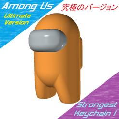 stamg1.png Download STL file Among Us - Ultimate Version (Keychain) • 3D print object, OsvaldoFilho