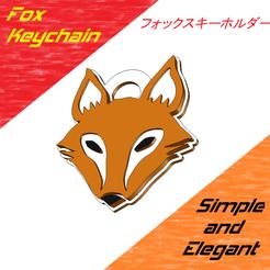 fx1.png Télécharger fichier STL Porte-clé Fox • Objet à imprimer en 3D, OsvaldoFilho