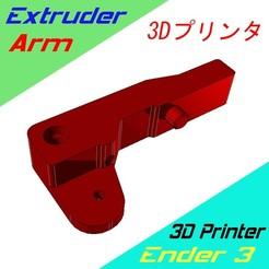 fil-arm.jpg Download STL file Ender 3 - Extruder arm • Design to 3D print, OsvaldoFilho