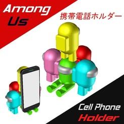 cel.jpg Download STL file Among Us - Cell phone Holder • 3D printer template, OsvaldoFilho