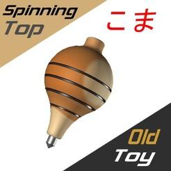 piao.jpg Télécharger fichier STL Toupie • Design imprimable en 3D, OsvaldoFilho