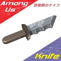 faca.jpg Download STL file Knife Among Us • 3D print object, OsvaldoFilho