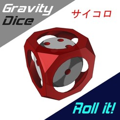 gravity-dice.jpg Download STL file Gravity Dice + Free separate dice • 3D printing model, OsvaldoFilho
