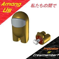 AM8.png Download STL file Among Us • 3D print template, OsvaldoFilho