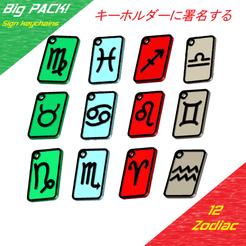 pack.png Download STL file 12 Zodiac Signs keychain - BIG PACK! • 3D printable design, OsvaldoFilho